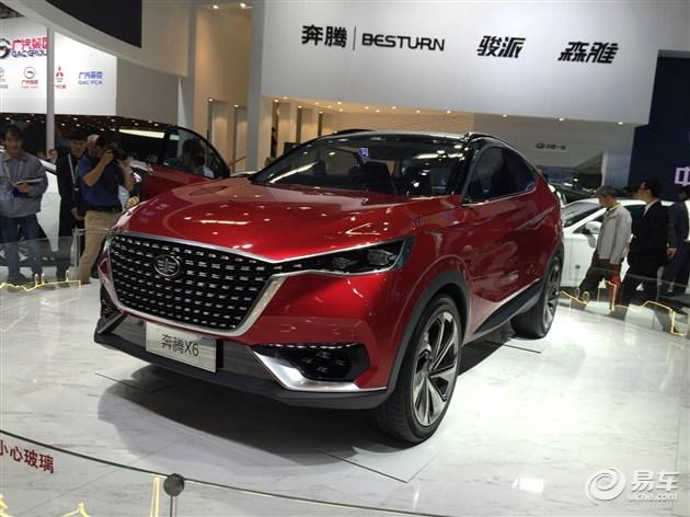 奔腾X6概念车正式发布 揭示奔腾SUV新方向