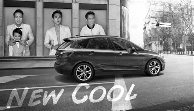 创新BMW2系旅行车专为中国客户量身定制