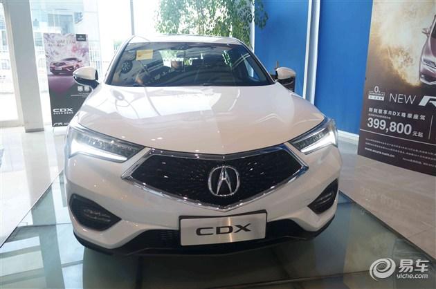 广汽Acura(讴歌)CDX合肥光芒上市