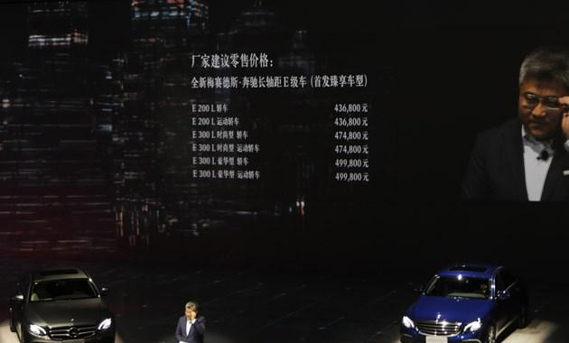 奔驰全新E级长轴版 售43.68万-49.98万元