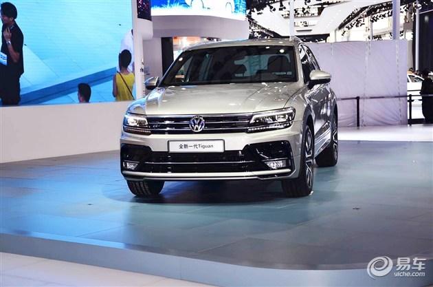 进口大众全新Tiguan预售27万起 11月上市