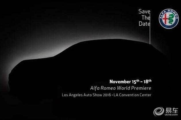 阿尔法罗密欧SUV定名Stelvio 11月亮相