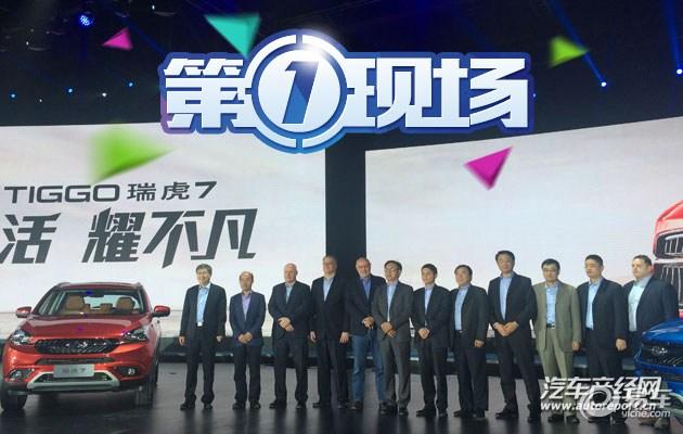 五年阵痛转型后 瑞虎7欲重回主流SUV市场
