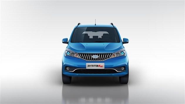 开瑞新款K50将于9月28日上市 配置提升