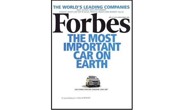 """曾登上福布斯杂志封面,被称为""""地球上最重要的车"""")"""