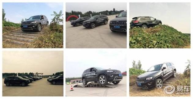 2016款Jeep大切诺基——济南震撼上市
