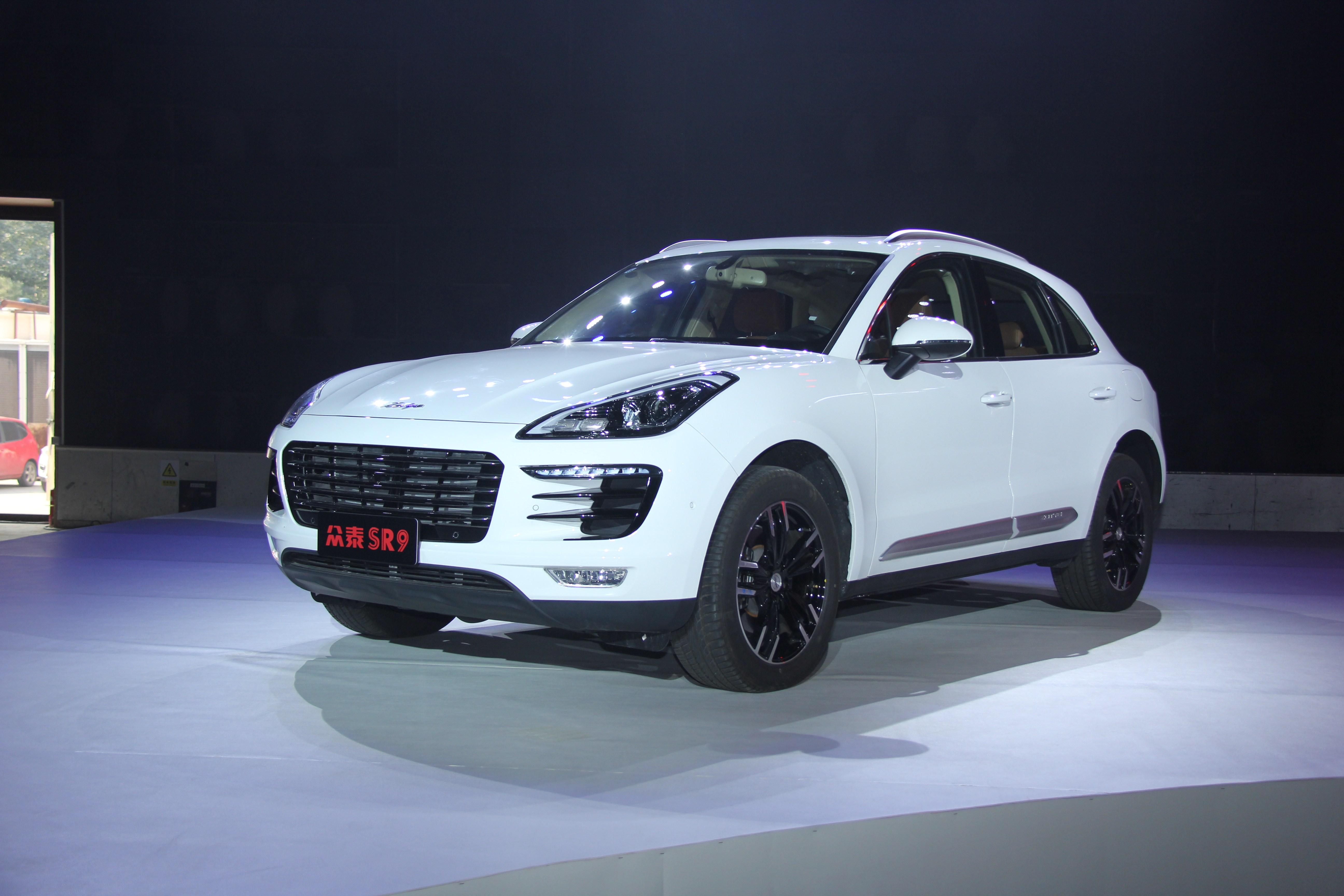 众泰SR9正式发布 9款车型/或年内上市