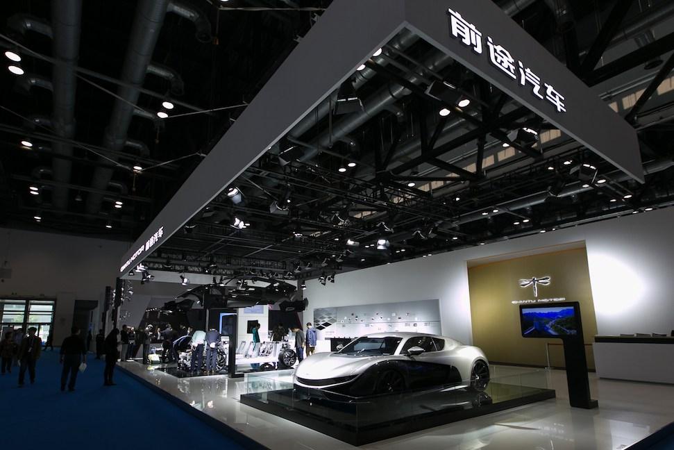 前途汽车三大核心技术亮相新能源车成果展