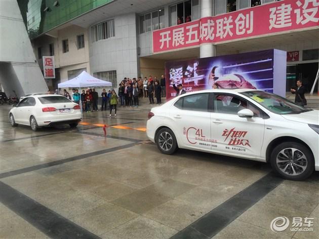 东风雪铁龙全新C4L蟹斗 中级车拔河十堰站