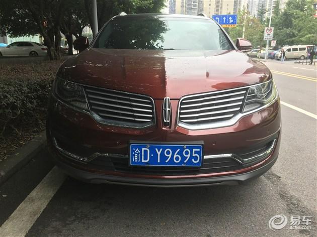 易车重庆-深度试驾美式豪华品牌林肯MKX