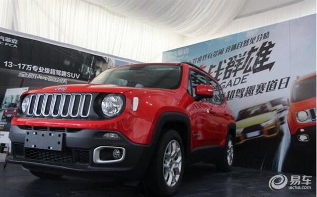 Jeep自由侠超驾趣赛道日昆明站侠战群雄