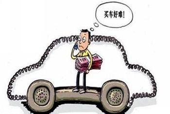 买车怕被坑?三分钟了解买车最佳时机!