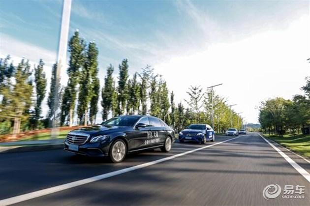 全新梅赛德斯-奔驰长轴距E级车尊享会