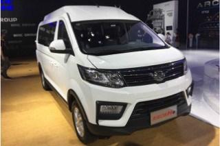 北汽幻速H6正式上市 售5.98万-7.58万元