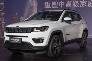 国产全新Jeep指南者亮相 或2016年内上市