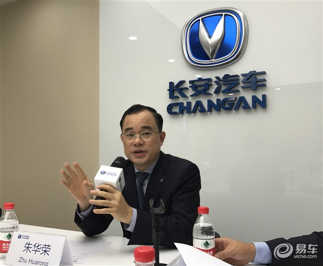 朱华荣:自主品牌要研究有规模可持续发展