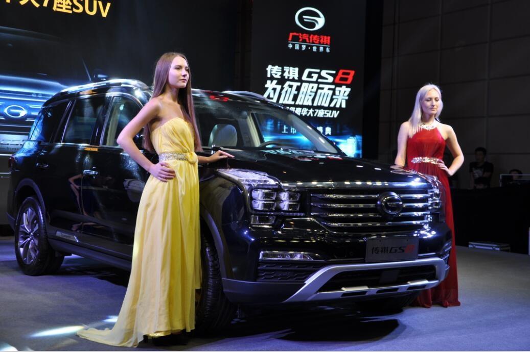 广汽传祺GS8呼和浩特上市 16.38-25.98万