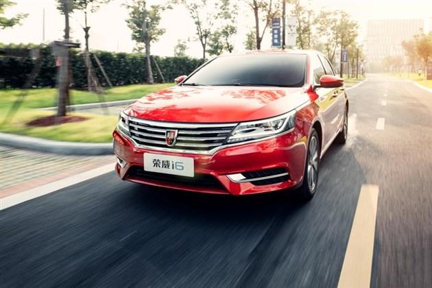 上汽自主品牌提前完成24万辆全年销量目标