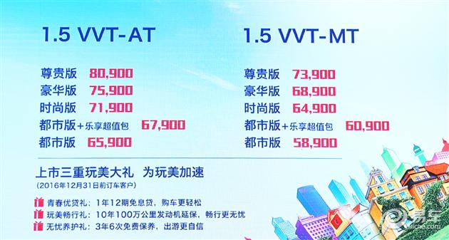 屋论+�_ͼġ奇瑞全新SUV瑞虎3x智趣上市5.98万开售_
