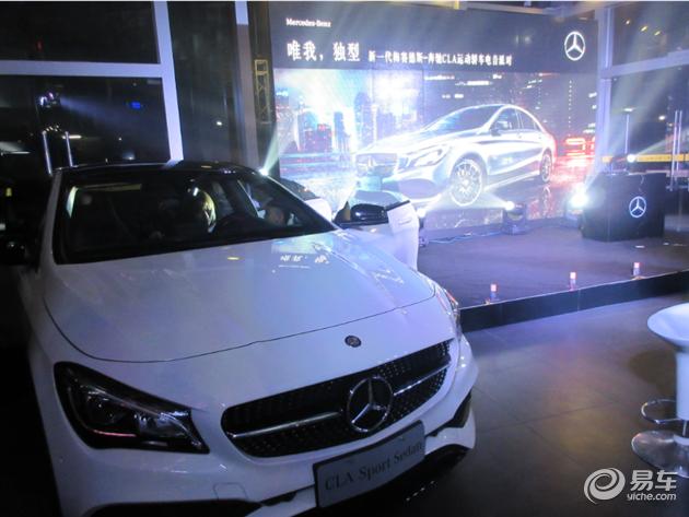 新一代CLA运动轿车电音派对圆满落幕