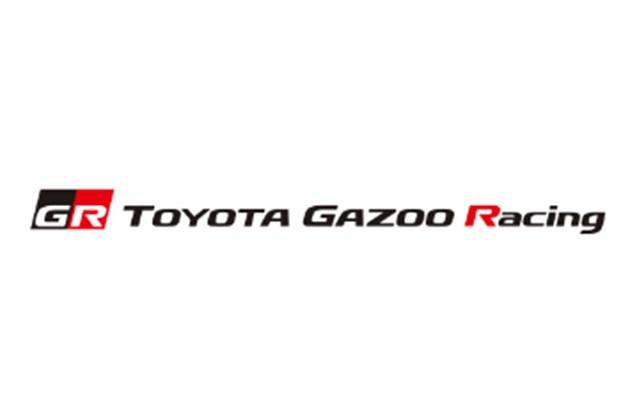 Gazoo或将升级为丰田高性能车品牌