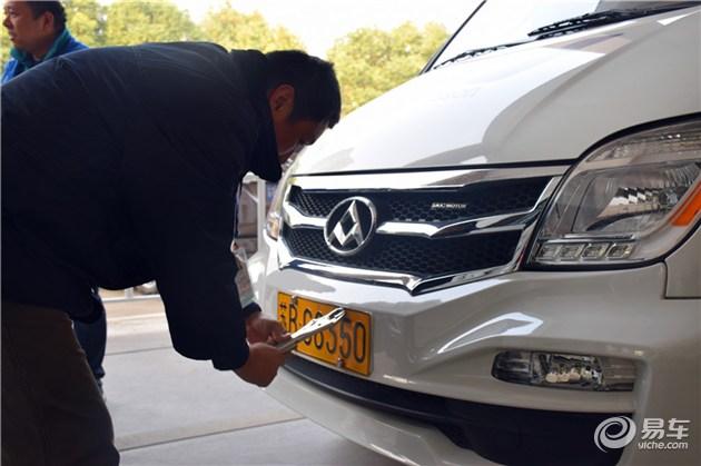 无锡新能源汽车号牌首发 上汽大通EG10高清图片