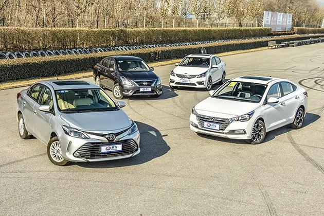 谁才是家用车老大?四款小型车对比测试