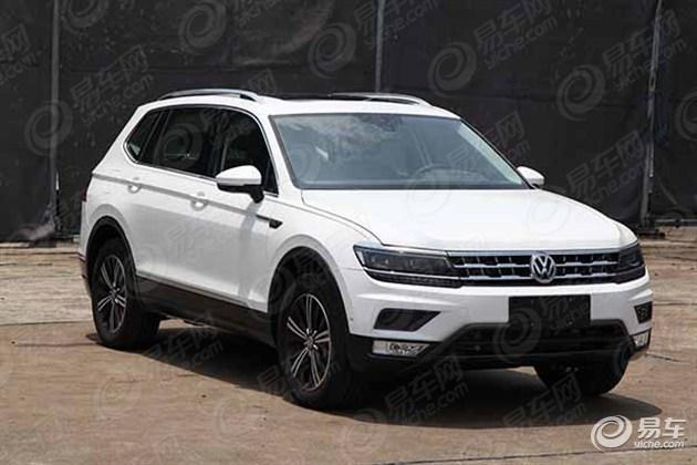 全新途观L 12月22日公布部分车型售价