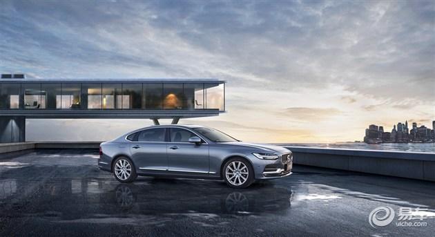 沃尔沃全新S90豪华轿车上市庞润荣沃开售