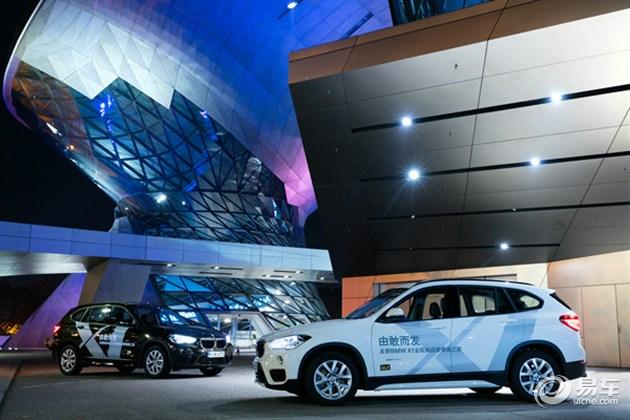 全新 BMW X1全能挑战赛德奥之旅完美收官