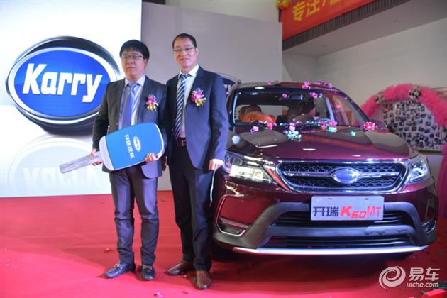 5.88万元起售 7座SUV开瑞K60杭州上市