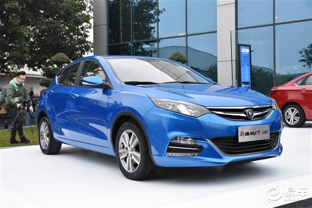 新款逸动XT 6AT上市 售9.29万-10.39万元