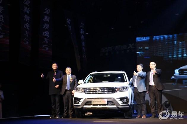 十万元超强SUV 全新景逸X5山东上市