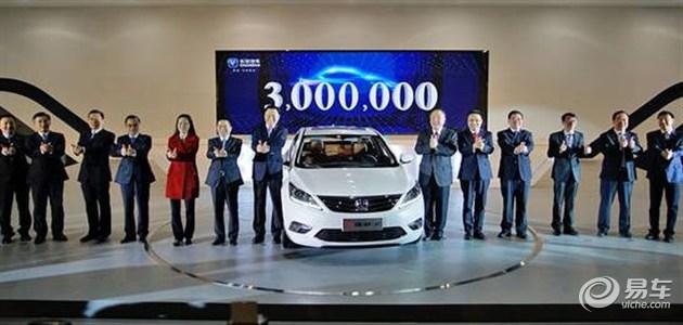 长安汽车第300万辆下线暨新逸动6AT 上市