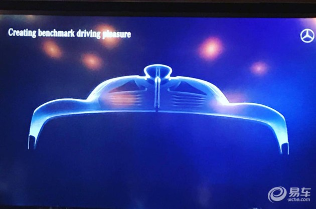 AMG超级跑车预告图发布 采用F1方程式技术