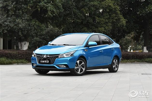 基于锐3平台打造 纳智捷将推新小型SUV
