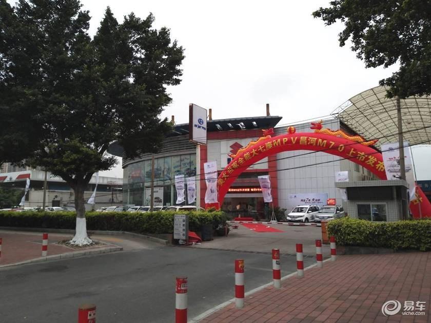 全能大7座MPV 昌河M70广州上市会完满落幕