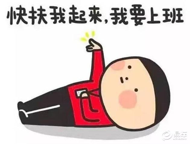 【东莞宝瑞】元宵元月圆车梦钜惠盛宴