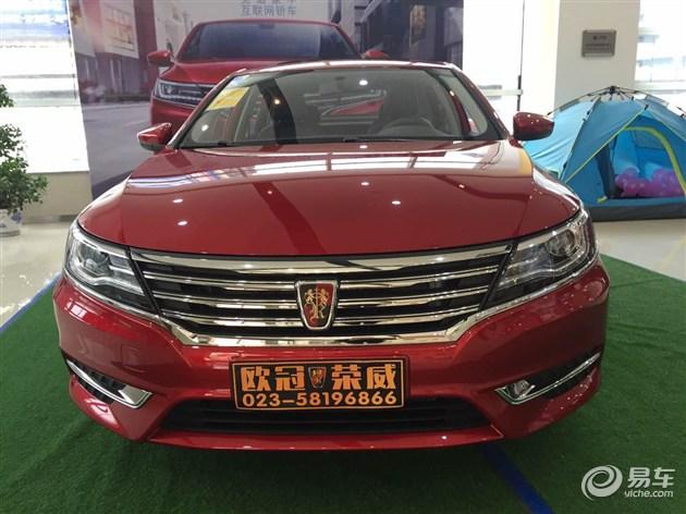 荣威i6新车实拍  2月17日正式起售
