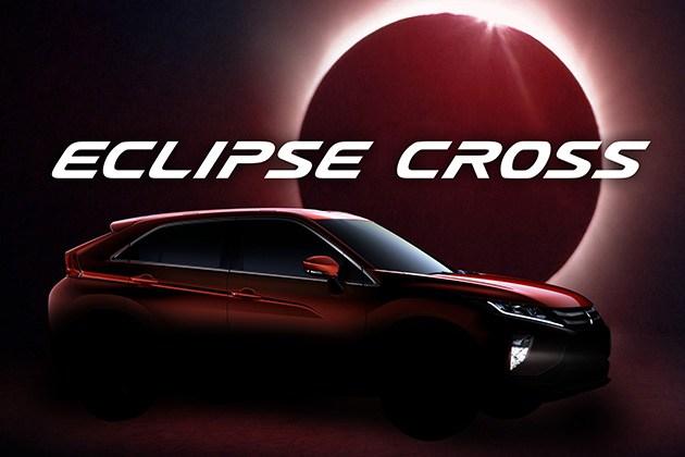 三菱发布Eclipse预告图 将亮相日内瓦车展