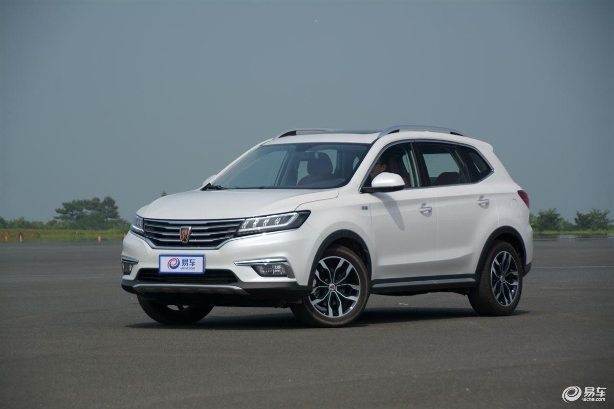 荣威全新中型7座SUV定名RX8 RX5将增新款
