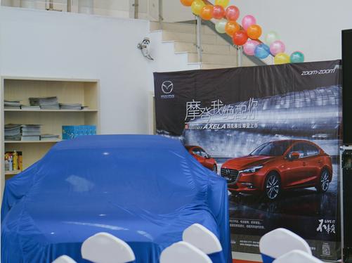 新Mazda3 昂克赛拉株洲上市会圆满成功