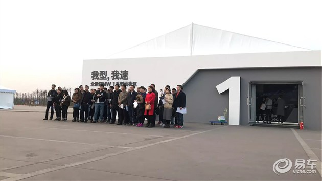 镇江宝德全新BMW 1系运动街区南京站落幕