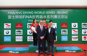 华晨宝马倾情赞助2017 FINA国际泳联世界跳水系列赛北京站