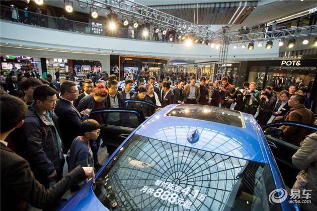 全新BMW 1系运动轿车西宁上市品鉴会完美收官