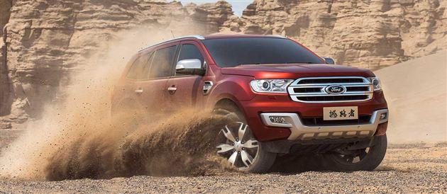 福特新款撼路者4月5日上市 增加5座版车型