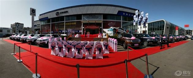 青岛清万水技术有限公司CS15提车仪式