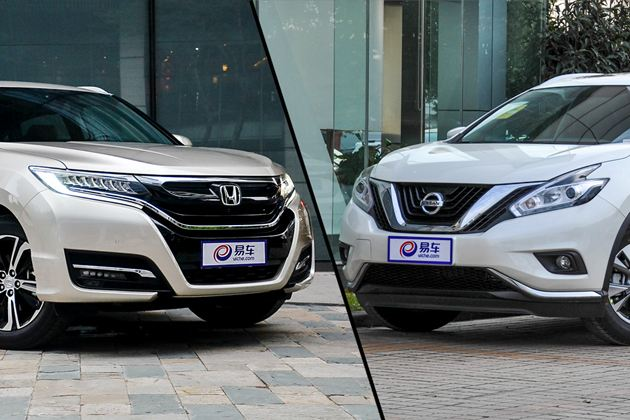 本田UR-V对比日产楼兰 日系中型SUV对决
