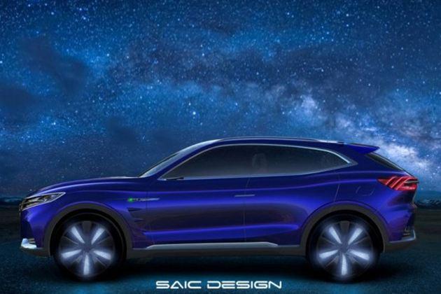 荣威光之翼纯电概念车设计图曝出 4月18日正式发布