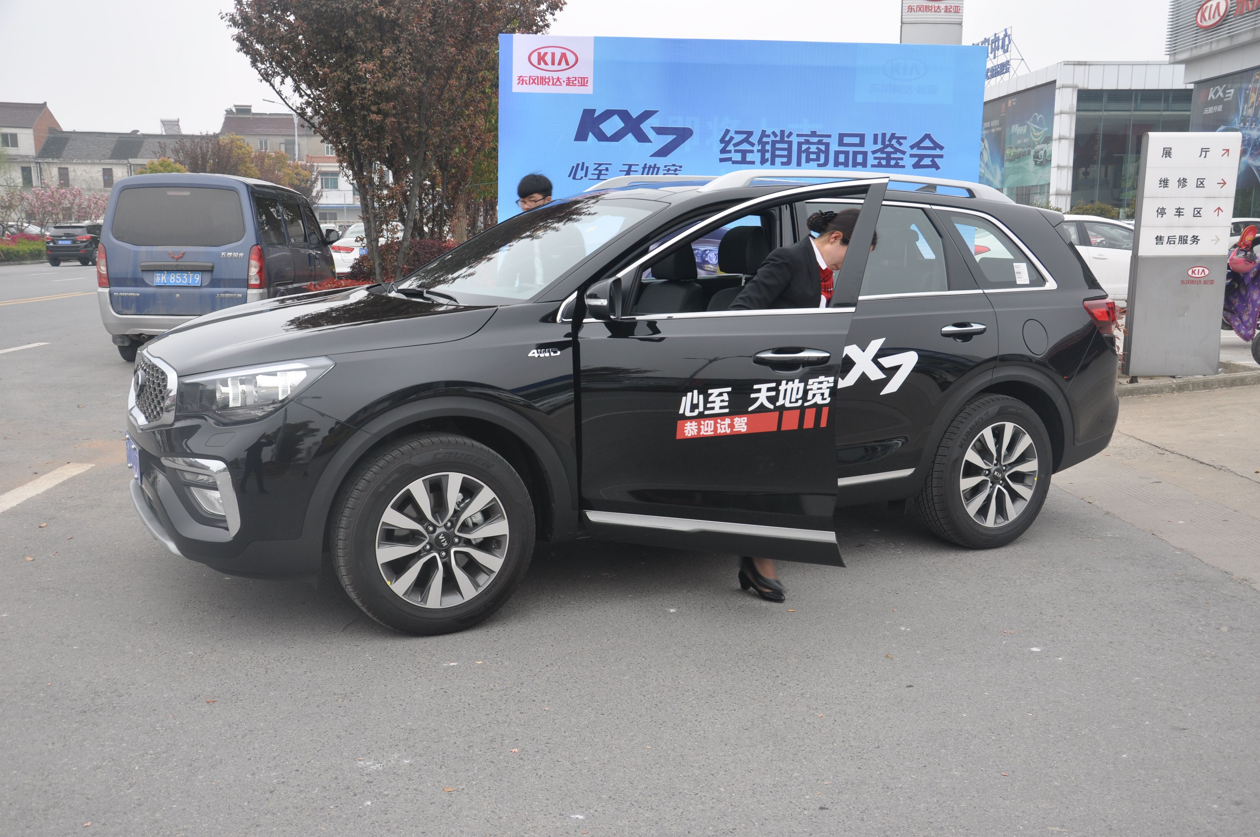 起亚硬派豪华7座SUV KX7尊跑燃情品鉴会
